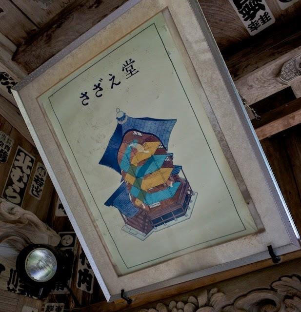 会津さざえ堂 二重らせん構造 説明