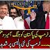Imran Khan Agaist Trum