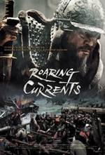 The Admiral: Roaring Currents (2014)