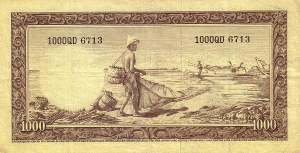 1000 rupiah 1958 belakang