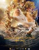 Sinopsis Film LEAGUE OF GODS (2016)