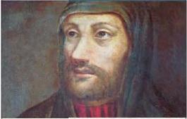 อิบนุซีนา (Ibn Sina)