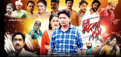 Ham Badla Lenge Bhojpuri Movie