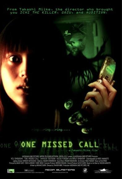 One missed call american movie ringtone
