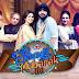 Watch Shadi Mubarak Ho (2017) Drama – all episodes online (ARY Digital Tv)
