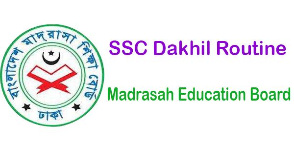SSC Dakhil Routine 2019