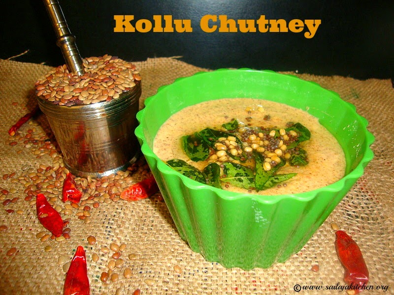 images for Kollu Chutney / Horse Gram Chutney / Kollu Paruppu Chutney / Ulavalu Chutney