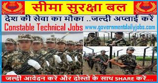 BSF Recruitment 2018 for 207 Technical Constable Mechanical Jobs