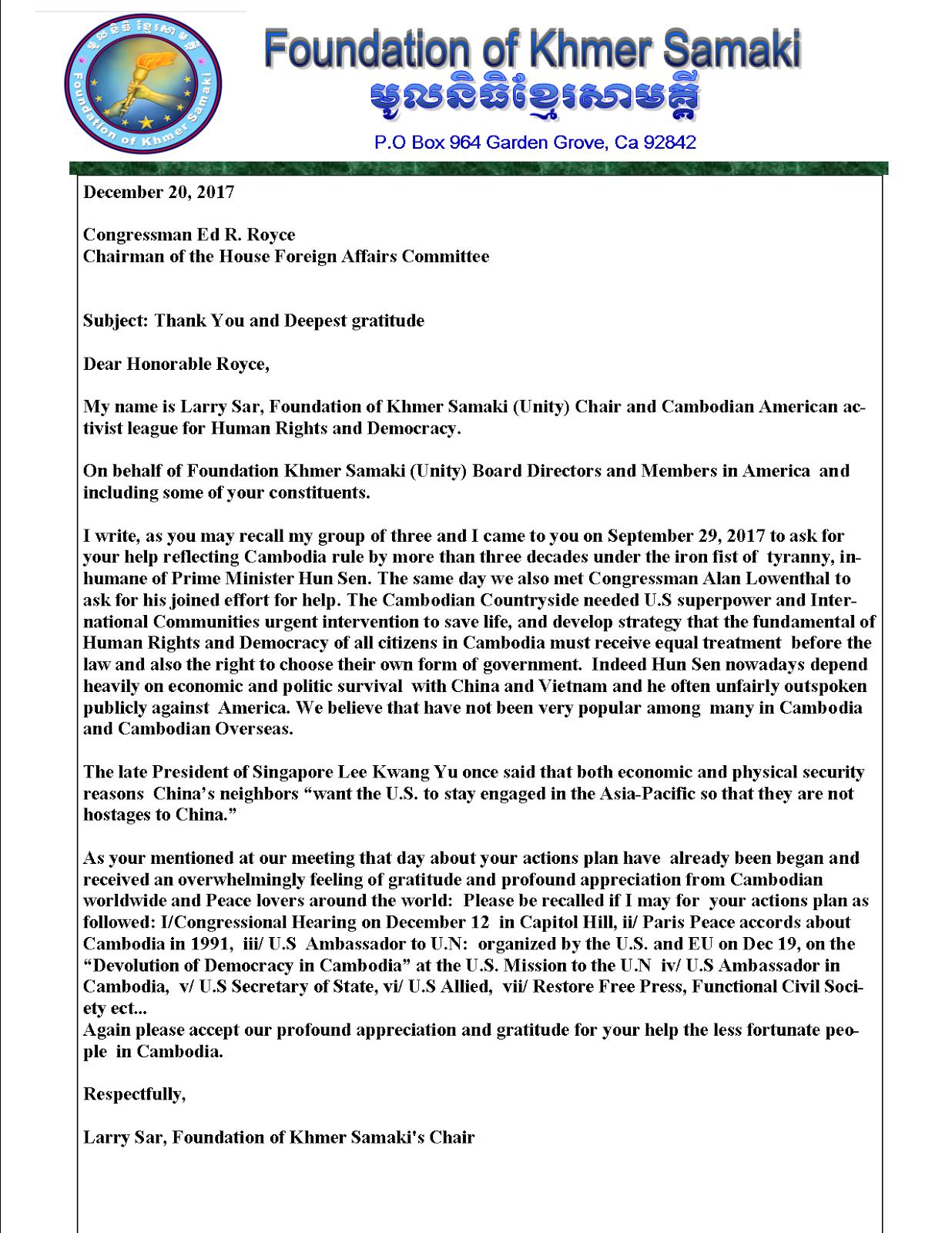 Ki media khmer intelligence thank you letter to us congress thank you letter to us congress for help aljukfo Choice Image