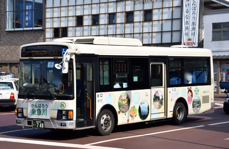 糸魚川バス 長岡200か748