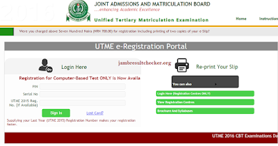 how to check my jamb result online