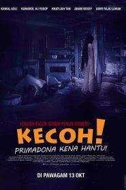 Download Film Kecoh Primadona Kena Hantu 2016 WEB-DLKumpulMovieIndo