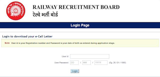RRB Gorakhpur Admit Card