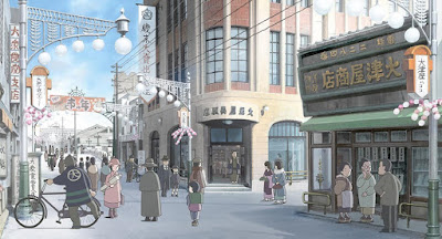 Kono Sekai no Katasumi ni