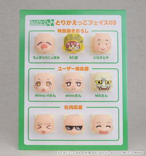 Nendoroid More Face Swap 01, 02 y 03