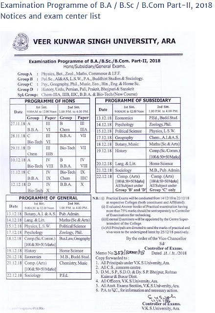 VKSU Exam Date 2018