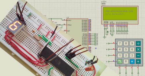 دورة الميكروكنترولر PIC Microcontroller