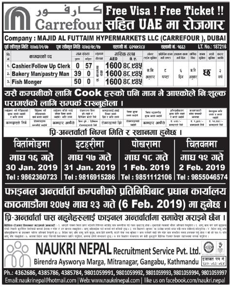 Free Visa Free Ticket Jobs in UAE for Nepali, salary Rs 48,945
