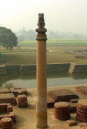 Dr S.Srikanta Sastri: Emperor Ashoka and the Bhagavad Gita