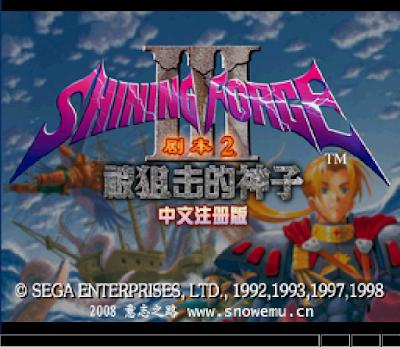 【SS】光明與黑暗3部曲:第二部被狙擊的神之子中文版+全六章攻略!