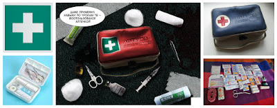 Bandage, scissors, cotton wool, injection, medkit for Rules of zombie apocalypse #3