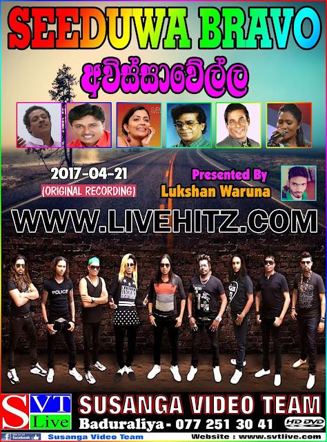 SEEDUWA BRAVO LIVE IN AVISSAWELLA 2017-04-21