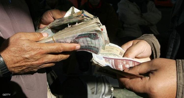 السوق السوداء تظهر مجددا في مصر وتكشف عن أعلى سعر للدولار