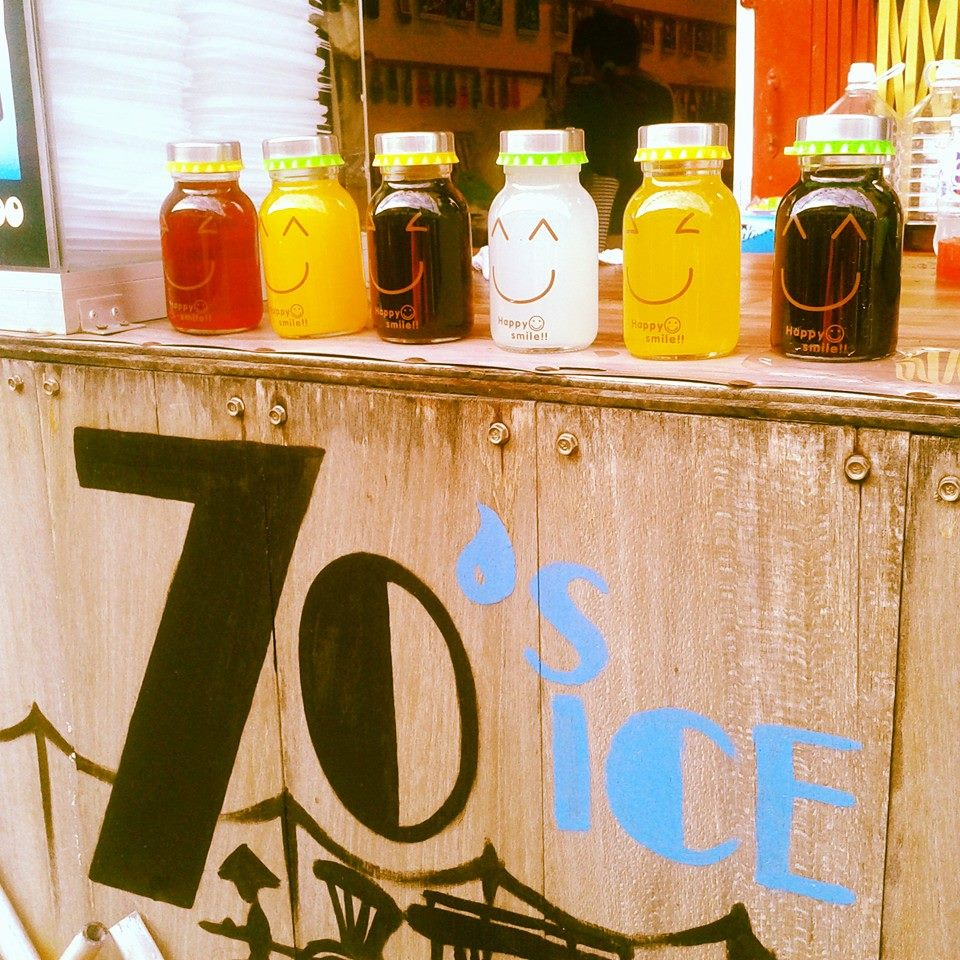 70's Ice Penang