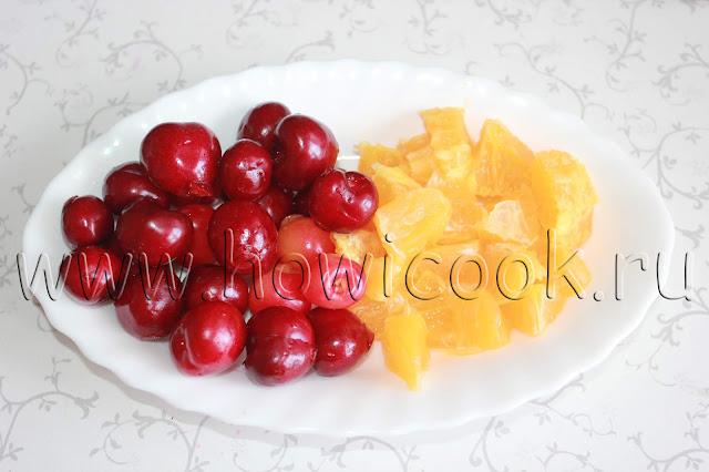 пирог с черешней и апельсинами с пошаговыми фото
