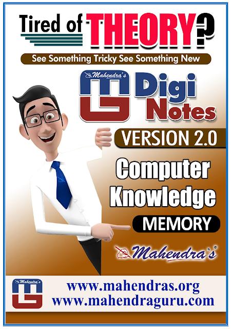 DIGI NOTES - 2.0 | MEMORY | 06.06.2017