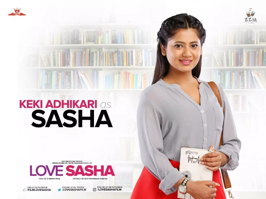 keki adhikari on love sasha