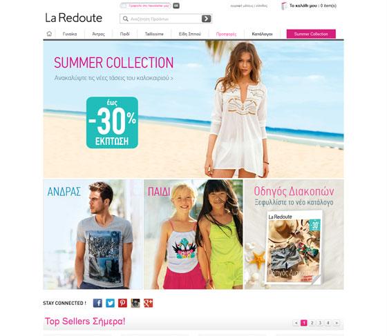 db1159d1f2aa Ο πληρέστερος κατάλογος μόδας με δημιουργίες La Redoute και άλλες επώνυμες  μάρκες για όλη την οικογένεια αλλά και το σπίτι σας με λευκά είδη.