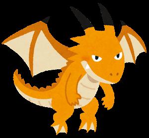 黄色いドラゴンのイラスト