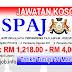 Job Vacancy at SPAJ - Suruhanjaya Perkhidmatan Awam Johor