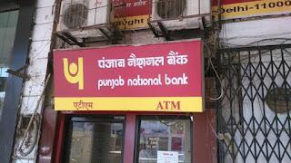 pnb-declares-262-crore-profit