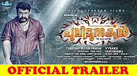Watch Pulimurugan 2016 Malayalam Movie Trailer – Mohanlal, Vysakh Youtube HD Watch Online Free Download