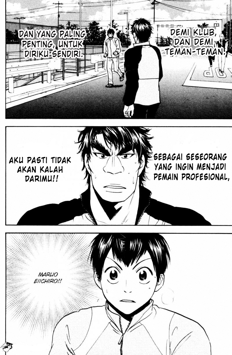 Komik baby steps 114 - chapter 114 115 Indonesia baby steps 114 - chapter 114 Terbaru 10|Baca Manga Komik Indonesia