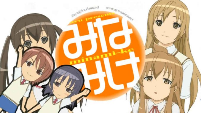 Minami-ke Tadaima BD Episode 01-13 BATCH Subtitle Indonesia