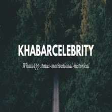 khabarcelebrity-Bollywood,movies,video & photos