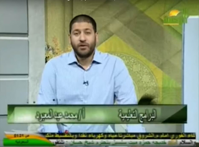 شرح الفيزياء للاستاذ محمد عبدالمعبود للثانوية العامة - قناة الرحمة 2017