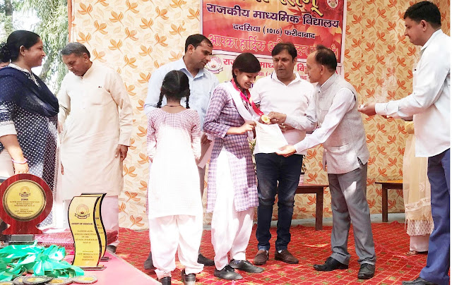Speech Competition in State Secondary School Dudsia, Won Awarded