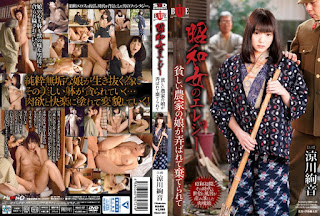 HBAD-307 Showa Woman Of Elegy Been Abandoned At The Mercy Of The Daughter Of A Poor Farmer Ryokawa Ayaon