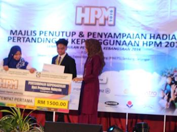 HPM 2012
