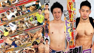 Get Film Sport Spirit! 6 スポ魂!6