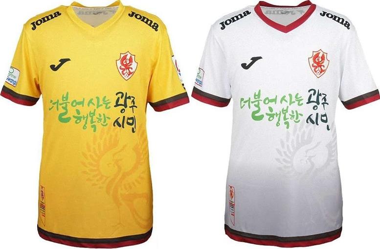 bcc61b94a7 Joma divulga as novas camisas do Gwangju. A fabricante de material esportivo  ...
