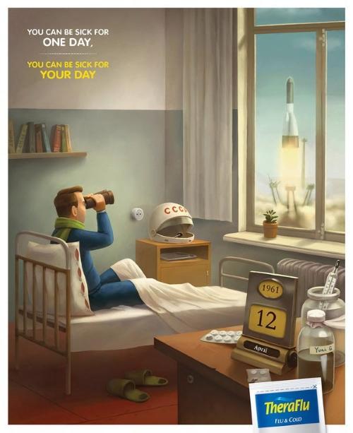 Реклама средства от простуды