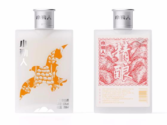 Xiao Qin Ren - updated