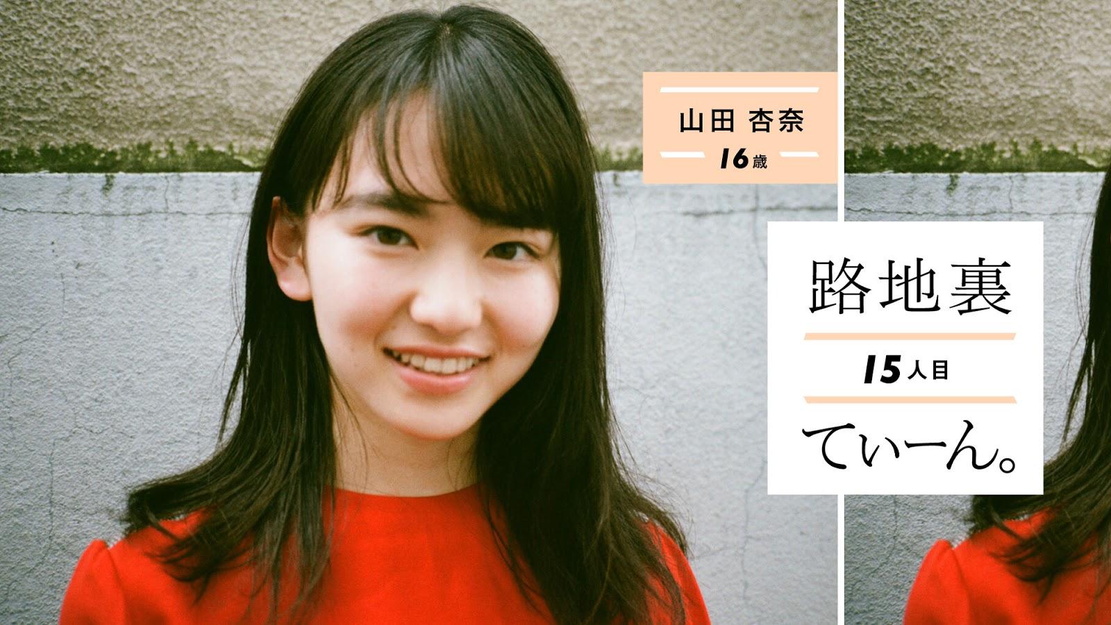 Discussion on this topic: Eileen Daly, yuriko-shiratori-b-1983/