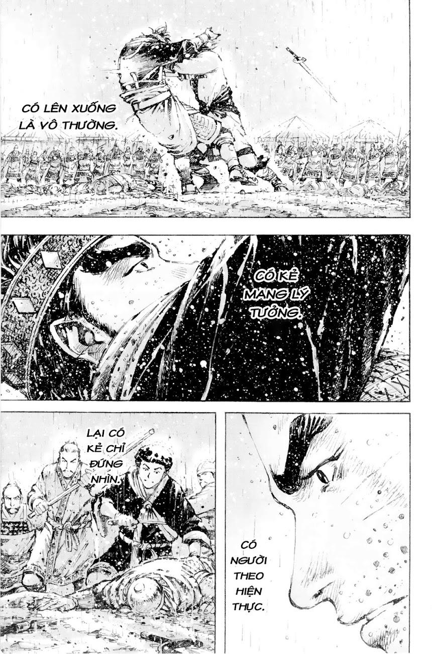 Hỏa phụng liêu nguyên Chương 406: Sinh sôi sinh sôi [Remake] trang 25