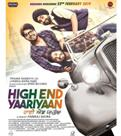 Jassi, Ranjit, Navneet upcoming 2019 Punjabi film High End Yaariyaan Wiki, Poster, Release date, Songs list